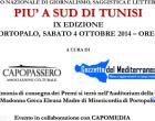 """Premio """"Più a Sud di Tunisi"""". Riconscimenti: alla """"carriera"""" Giancarlo Governi,  sezione """"Musica"""" a Luca Madonia"""